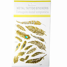 Временные татуировки на тело, Цвет: Золотистый, Размер: 14~29x38~130мм, (УТ100005907)