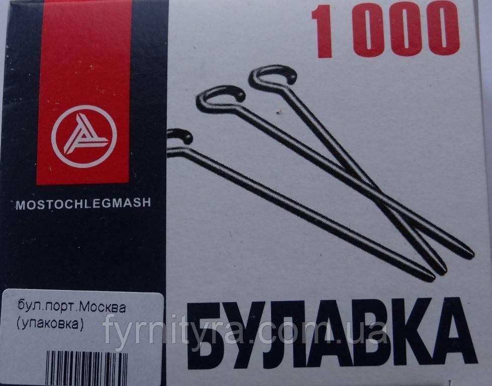 Булавка портновская(примерочная) 1000 штук