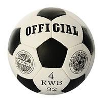 Мяч футбольный OFFICIAL 2500-20-4ABC размер 4, ПУ 1, 4мм, 4 слоя, 32 панели, 370-390г,