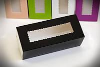 Коробка для  макаронс черная 141х59х49