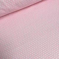 Хлопковая ткань с косичками розового цвета №040