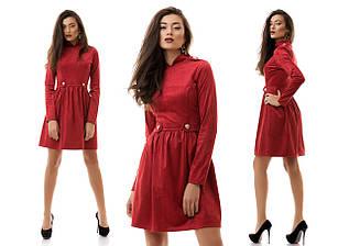 Красивое бордовое платье с погонами из плотного замша