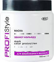 """Маска """"Защита цвета"""" для окрашенных волос Profi Style 500 мл."""