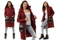 Теплое зимнее пальто-куртка дутое с красивыми меховыми карманами