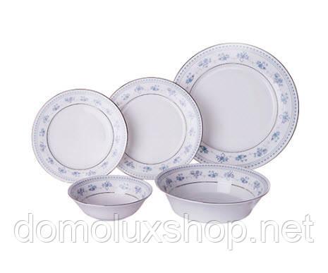 DPL Blue Dawn Набор столовый 20 предметов (019773)