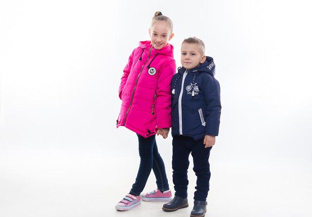 Демисезонная одежда для детей и подростков