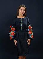 Жіноче плаття 4152