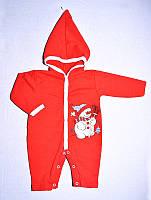 Детский комбинезон на рост :56-74 см (начес)