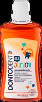 Детский ополаскиватель для полости рта DONTODENT Mundspülung Junior, 500 ml