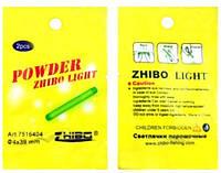 Аксессуары для рыбалки Rovita fishing Светлячки Zhibo 4 мм