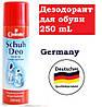 Спрей-дезодорант для обуви Centralin 250 мл