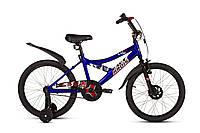 Детский велосипед Ardis (Brave eagle) 20 метал и алюминевый