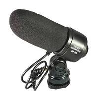 Профессиональный внешний стереомикрофон MP-28.