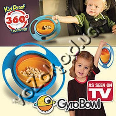 Чудо чашка тарелка непроливайка миска непросыпайка Universal Gyro Bowl (Гиро-бол)
