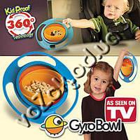 Чудо чашка тарелка непроливайка миска непросыпайка Universal Gyro Bowl (Гиро-бол), фото 1