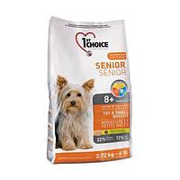 1st Choice Senior Toy and Small breed корм для пожилых собак малых пород, 2,72 кг