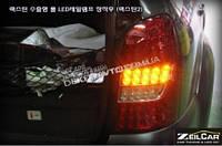 Светодиодная задняя LED оптика Ssang Yong rexton