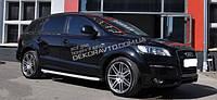 Пороги боковые подножки площадка Альянс Can otomotiv для Audi Q7
