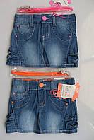 Детские джинсовые юбки  4 года