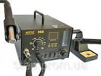 Термовоздушная паяльная станция AOYUE 968 с паяльником и дымопоглотителем