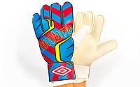 Перчатки вратарские FB-840 UMB (PVC, р-р 9-11, цвета в ассортименте)