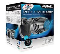 Помпа циркуляционная Aquael Reef Circulator 1000, 1000 л/ч