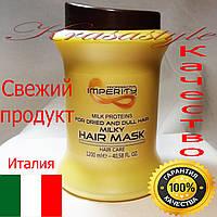Маска для волос Professional Imperity