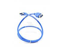 USB 3.0 удлинитель, 0.8 м, AM/AF, Atcom