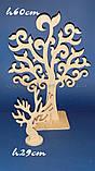 Дерево для пожеланий (60см.) заготовка для декупажа и декора, фото 3