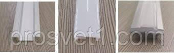 Профиль алюминиевый врезной для светодиодной LED ленты