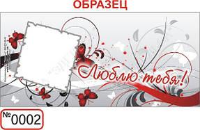 Шаблоны для заказа кружек с изображением 2