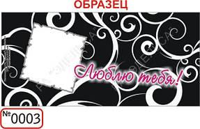 Шаблоны для заказа кружек с изображением 3