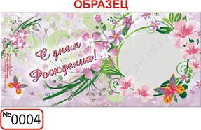 Шаблоны для заказа кружек с изображением 4