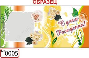 Шаблоны для заказа кружек с изображением 5