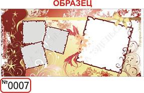 Шаблоны для заказа кружек с изображением 7