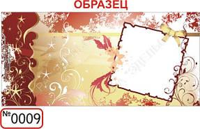 Шаблоны для заказа кружек с изображением 9