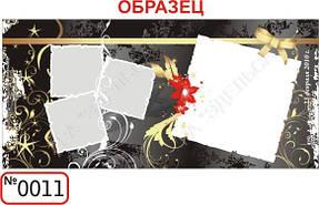 Шаблоны для заказа кружек с изображением 11