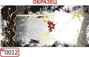 Шаблоны для заказа кружек с изображением 12