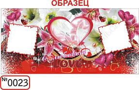 Шаблоны для заказа кружек с изображением 23