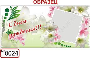 Шаблоны для заказа кружек с изображением 24