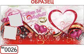 Шаблоны для заказа кружек с изображением 26