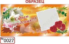 Шаблоны для заказа кружек с изображением 27