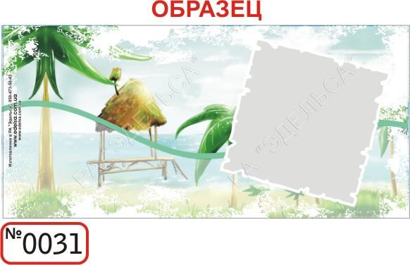 Шаблоны для заказа кружек с изображением -1