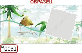 Шаблоны для заказа кружек с изображением 31