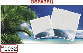 Шаблоны для заказа кружек с изображением 32