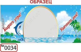 Шаблоны для заказа кружек с изображением 34