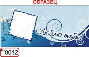 Шаблоны для заказа кружек с изображением 42