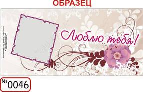 Шаблоны для заказа кружек с изображением 46