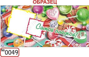 Шаблоны для заказа кружек с изображением 49