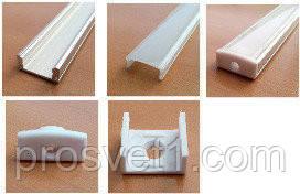Профиль алюминиевый накладной для светодиодной LED ленты ПФ-15 1м